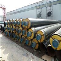 钢套钢地埋式防腐蒸汽保温管
