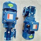 RV040/15+0.25KW输送设备用NMRV040涡轮减速电机