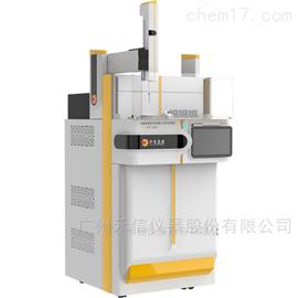 TAPI-TOF1000农药残留快速筛查质谱仪