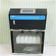 LB-8000k监测站使用 在线水质AB混合水桶自动采样器