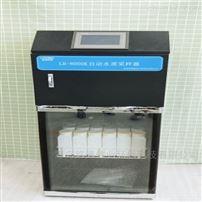监测站使用 在线水质AB混合水桶自动采样器