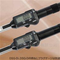 日本OJIYAS奥爵士DSG-Di1螺丝深度计