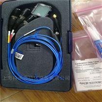 美国PCB 353B04加速度传感器操作手册