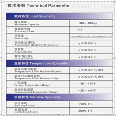 浙江锐马称重传感器原厂正品RM-F6-300KG