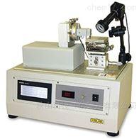 Filmeter ATPro 301日本TRILAB被膜性能测定装置
