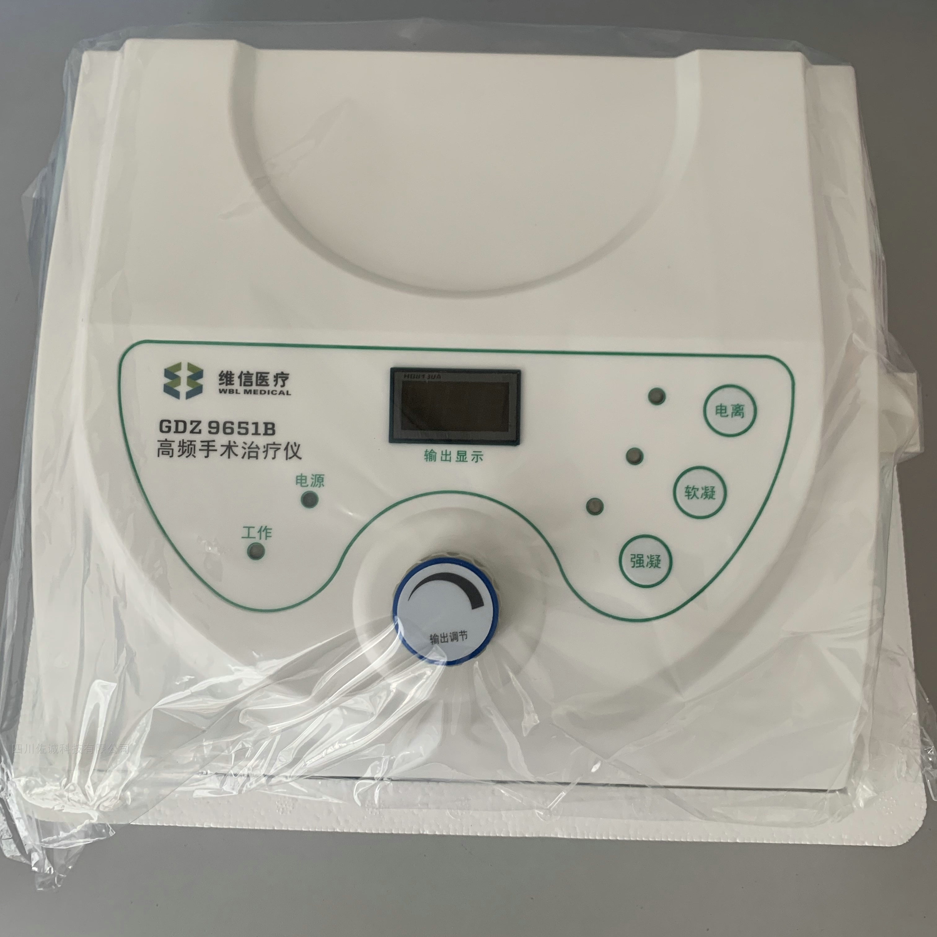 维信医疗电刀电凝器GDZ9651B高频手术治疗仪