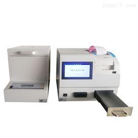 DF-2020D热释光剂量仪