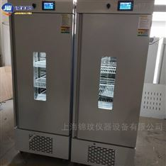 霉菌培养箱带湿度控制 上海锦玟仪器