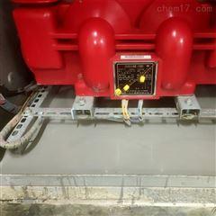 HY-23变电柜膨胀型防火密封剂