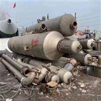 回收二手2205双钢钛材蒸发器