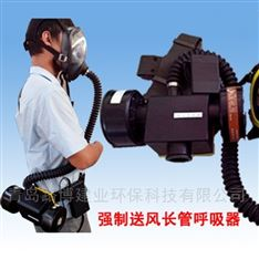 氧气强制送风长管呼吸器适用场合