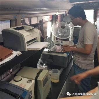 FLD-FW成品油检测