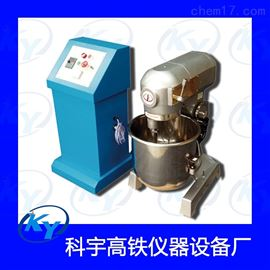 SNT-20L无级调速水泥土搅拌机