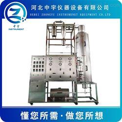 bylx-1河北中宇精馏实验仪器设备价格