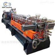 65机PP PA加玻纤碳纤造粒双螺杆造粒挤出机