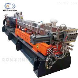水环模面切粒系统生产线南京科尔特KET60型