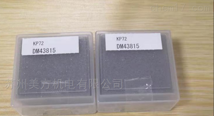 DM43801东京精密测针DM43815 新品上市