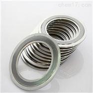 *不锈钢金属环形垫片