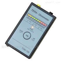 TOM-100TERA-Ohmmeter TOM 100表面电阻测试仪