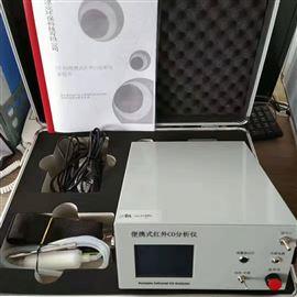 LB-3015A红外光谱吸收原理红外一氧化碳分析仪