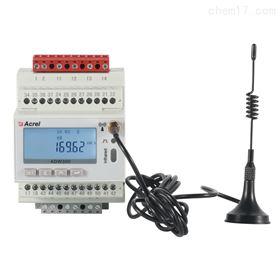 ADW300W/C安科瑞ADW300W开口互感器分析计量电能表