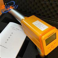 SO7286-H防护级χ、γ辐射剂量(率)仪