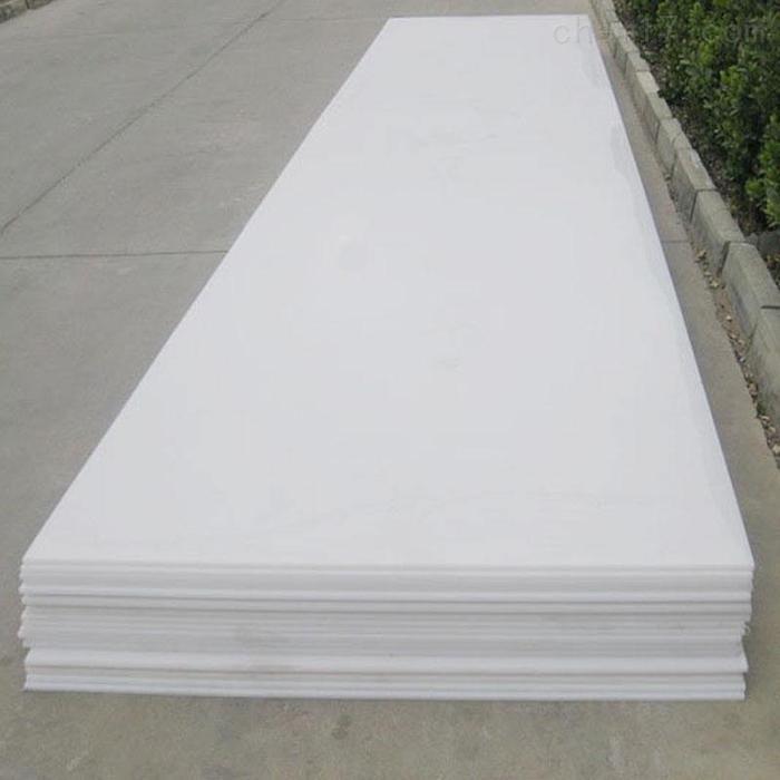 南阳优质四氟楼梯板PTFE板材
