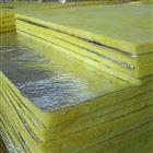 供应A级阻燃玻璃棉板