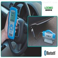 手持式汽车尾气分析仪 五组份现货供应