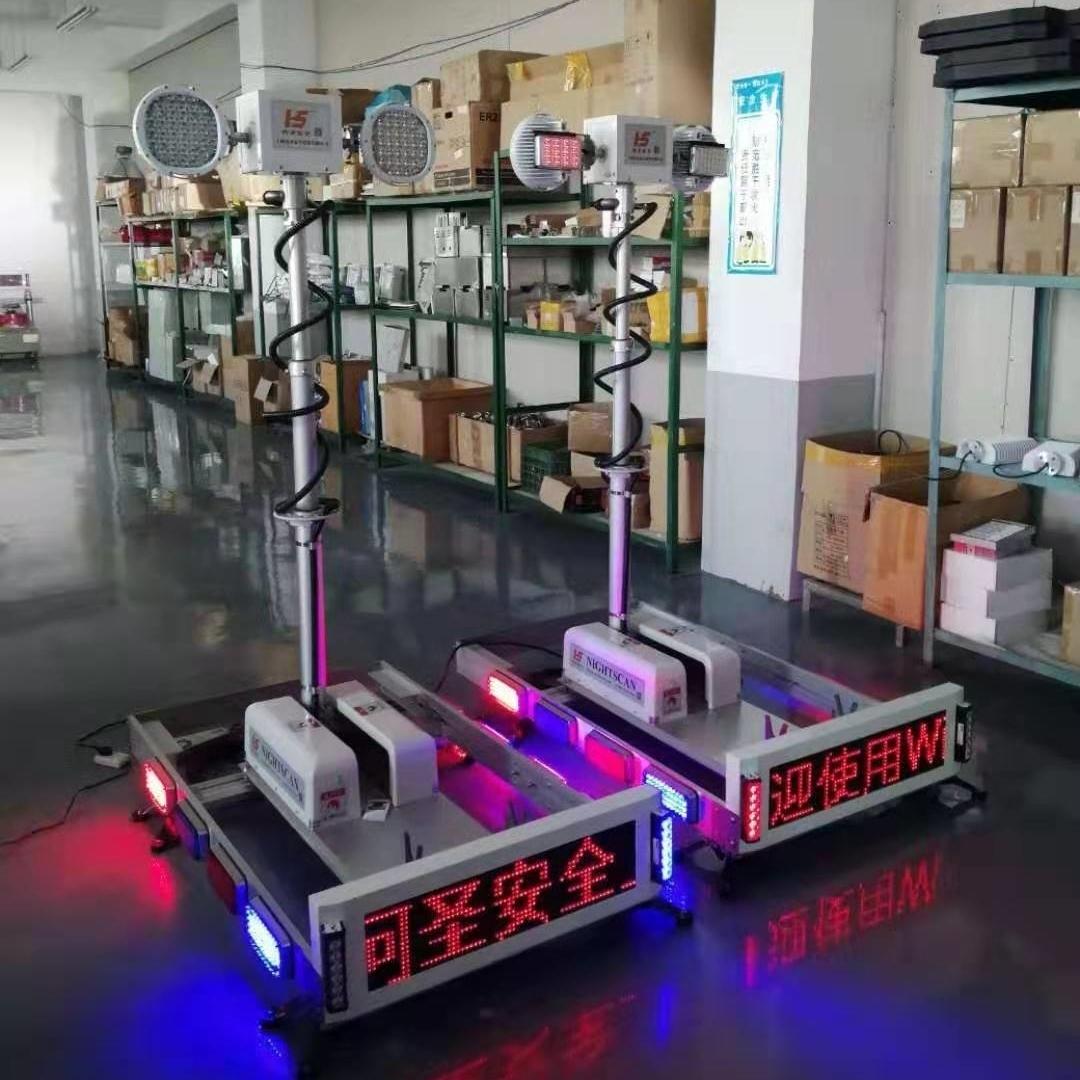 车载升降照明设备升降杆视频录像机河圣牌