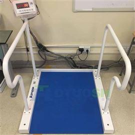 SCS医用血部透析轮椅体检秤
