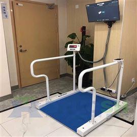 SCS折疊式血部透析醫用輪椅秤