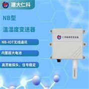 RS-WS-NB-2建大仁科 智能农业大棚温湿度监测系统