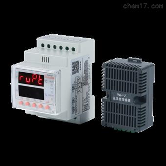 WHD20R-11安科瑞控制器智能型温湿度测量控制仪表