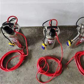 QN25-17-2.2三相不锈钢潜水泵