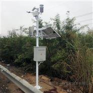 2021交通能見度氣象監測站