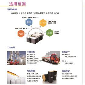 乙醇汽油快速检测仪