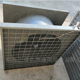 ZTF-3F/ZS STF-3F LNF-3F低噪声轴流风机 智能温控风机 不锈钢风机