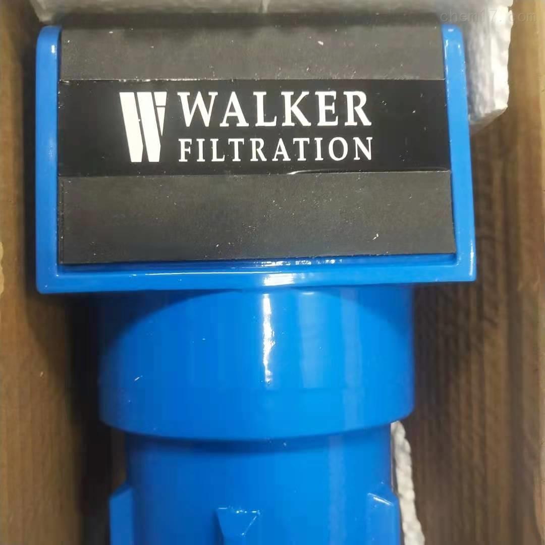 英国沃克WALKER过滤器
