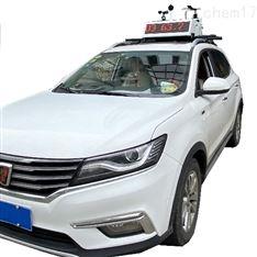 车载式环境监测终端