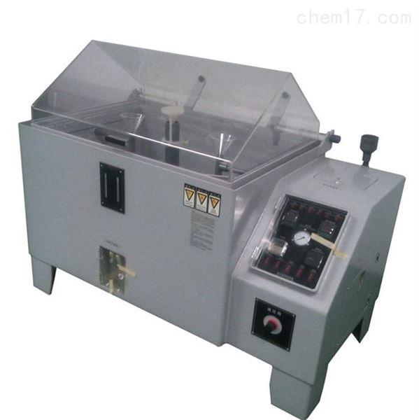 汽车零部件系列精密型盐雾试验箱