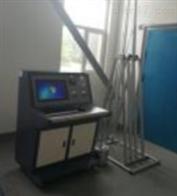 高低温脉冲试验台