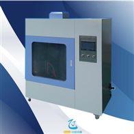 ZJ-JQD10架空电缆耐电痕化试验仪