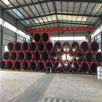 聚氨酯热力防腐无缝保温管道