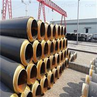 聚氨酯蒸汽直埋保温管供货商
