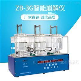 ZB-3G崩解时限仪