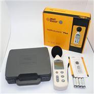 香港希玛便携式环境噪音测试仪