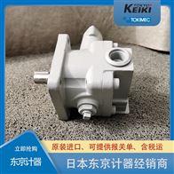 代理原装东京计器油泵VV16-R-Y-B-10(N5.5)