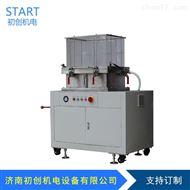 CHCP-02D方形抄片机 纤维抄片器