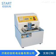 CHMC-01耐摩擦试验机